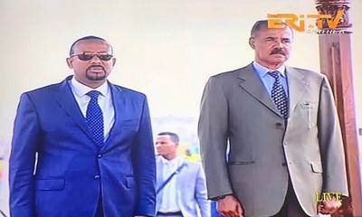 Ethiopian Politics: Prime Minister Abiy Ahmed Ali & President Isaias Afwerki!