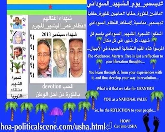 hoa-politicalscene.com/sudan-political-scene.html - Sudan Political Scene: December is an occasion for the Sudanese revolution 2.