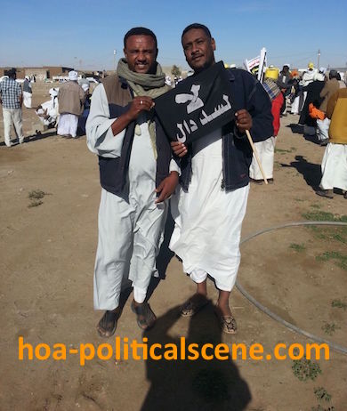 Sudan Updates: Sudanese Dam Demonstration 4