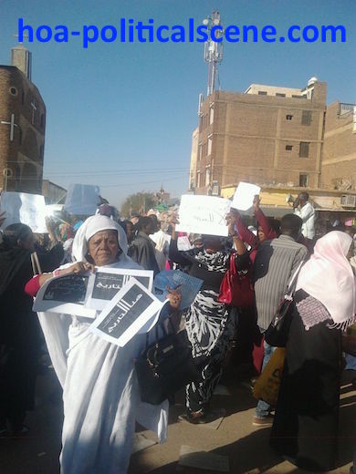 Human Rights in Sudan: Sudanese women's solidarity campaign for civil rights.