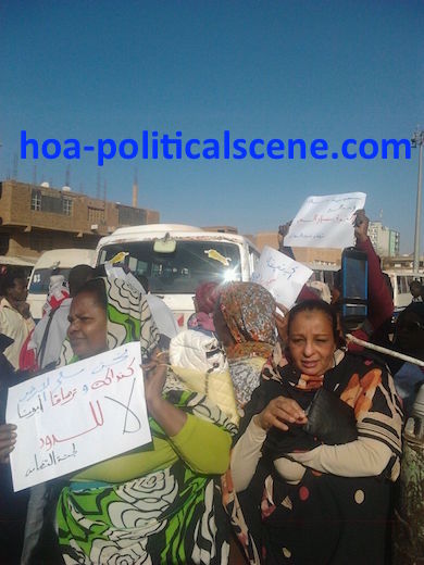 Human Rights in Sudan: Sudanese women's solidarity demonstration for civil rights.