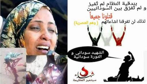 hoa-politicalscene.com/invitation-to-comment40.html - Abu DAMAC celebrates and begins inclusive activities of Sudanese Martyr's Blessed Eid: اتحاد ابو دماك الثقافي السوداني يحتفل بعيد الشهيد السوداني.