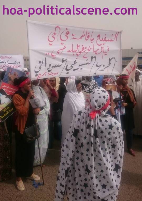 hoa-politicalscene.com/invitation-to-comment34.html -Invitation to Comment 34: Sudanese communist women paying farewell to Sudanese Communist leader Fatima Ahmed Ibrahim.