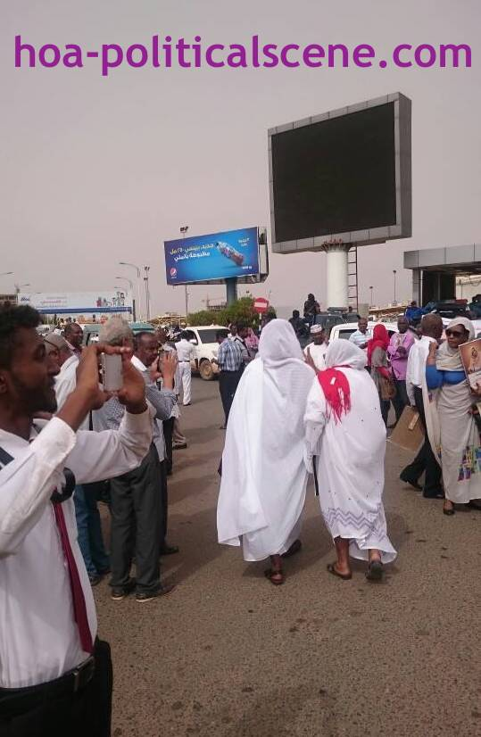 hoa-politicalscene.com/invitation-to-comment34.html -Invitation to Comment 34: Sudanese awaiting the arrival of the corpse of Sudanese Communist leader Fatima Ahmed Ibrahim.