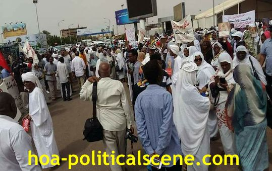 hoa-politicalscene.com/invitation-to-comment34.html -Invitation to Comment 34: Sudanese nationals joining at the funeral bidding a fond farewell to Sudanese Communist leader Fatima Ahmed Ibrahim.