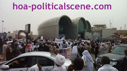 hoa-politicalscene.com/invitation-to-comment34.html -Invitation to Comment 34: Sudanese people at the funeral bidding a fond farewell to Sudanese Communist leader Fatima Ahmed Ibrahim.