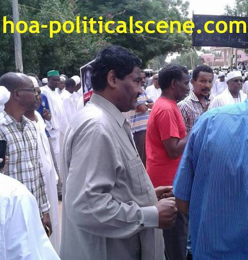hoa-politicalscene.com/invitation-to-comment37.html -Invitation to Comment 37: Sudanese nationals awaiting the arrival of the corpse of Sudanese Communist leader Fatima Ahmed Ibrahim from London.