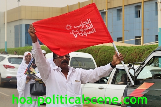 hoa-politicalscene.com/invitation-to-comment38.html -Invitation to Comment 38: Sudanese Communist with a flag at the funeral bidding a fond farewell to Sudanese Communist leader Fatima Ahmed Ibrahim.