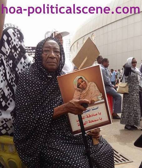 hoa-politicalscene.com/invitation-to-comment38.html -Invitation to Comment 38: Sudanese woman at the funeral of Sudanese Communist leader Fatima Ahmed Ibrahim.