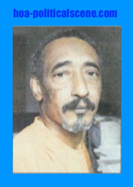 hoa-politicalscene.com/politik.html - Sudanese journalist and political activist Khalid Mohammed Osman.