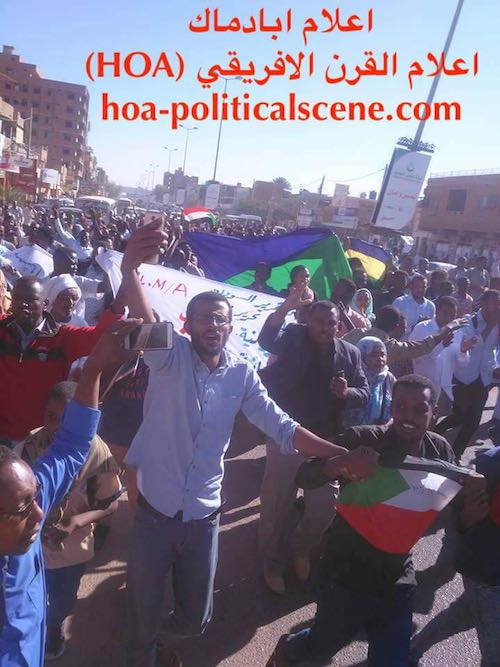 hoa-politicalscene.com/politik.html - Sudanese nationals demonstration in Khartoum to conquer the tyrants of Sudan led by Omar al Basher.