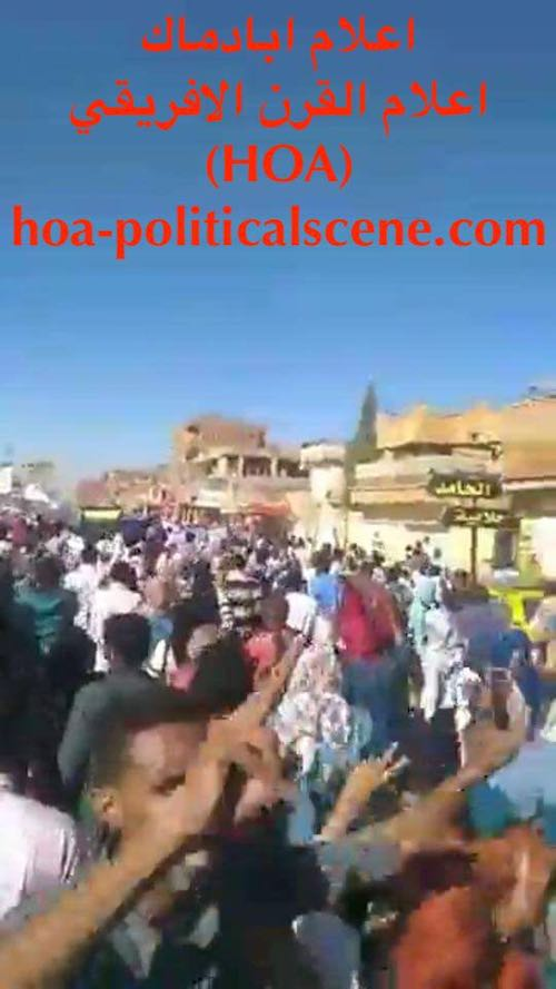 hoa-politicalscene.com/sudan-news.html - Sudan News: People's uprising on the streets of Khartoum. Uncovered on insider analyses by Sudanese journalist Khalid Mohammed Osman.