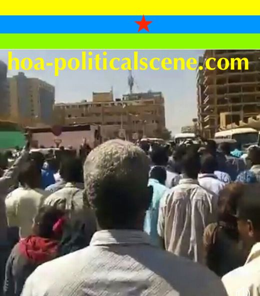 hoa-politicalscene-sudanese-january-revolution-in-pictures-13.jpg ALT: hoa-politicalscene.com/sudanese-january-revolution-in-pictures.html - The Sudanese January Revolution in Pictures 13.