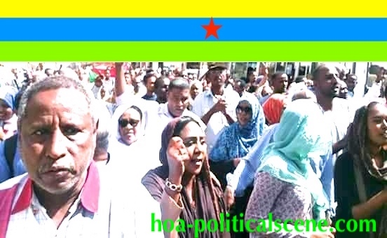 hoa-politicalscene.com/sudanese-january-revolution-in-pictures.html - The Sudanese January Revolution in Pictures 16.