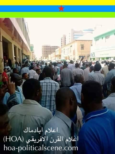 hoa-politicalscene.com/sudanese-january-revolution-in-pictures.html - The Sudanese January Revolution in Pictures 20.