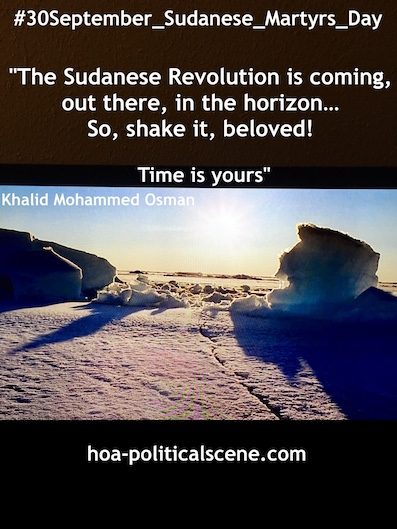 hoa-politicalscene.com/sudanese-martyrs-actions.html - Sudanese Martyr's Feast Comments: The Sudanese Revolution is coming, out there in the horizon. استراتيجيات في اطار فعاليات سبتمبر للقضاء علي الارهابيين في النظام السوداني