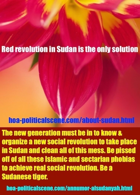 hoa-politicalscene.com/about-sudan.html: About Sudan: Stories on Sudan in News, Economics, Politics & Social Analyses.