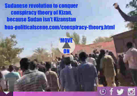 hoa-politicalscene.com/conspiracy-theory.html: The Conspiracy Theory of the Muslim Brothers of Sudan! متى بدأت نظرية المؤامرة للأخوان المسلمين في السودان؟ Sudanese people revolution in January 2019.