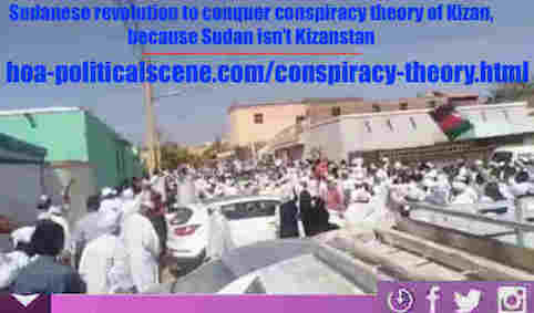 hoa-politicalscene.com/conspiracy-theory.html: The Conspiracy Theory of the Muslim Brothers of Sudan! متى بدأت نظرية المؤامرة للأخوان المسلمين في السودان؟ Sudanese people uprising in January 2019.