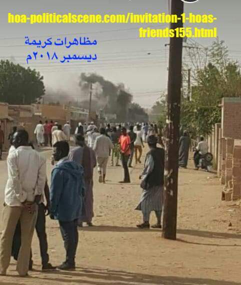hoa-politicalscene.com/da-shino-in-sudan.html: Da Shino in Sudan: Sudanese people in the move in December 2018. Constitutional means are necessary before any revolutionary political changes.