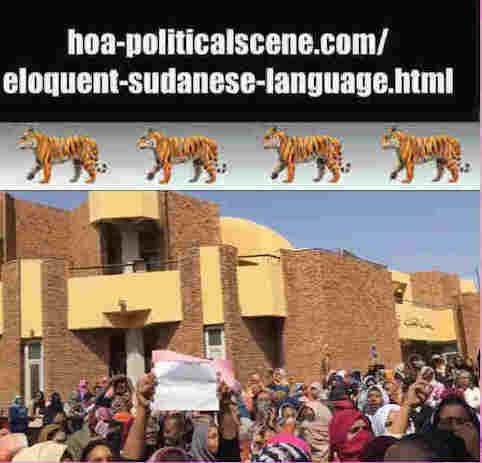 hoa-politicalscene.com/eloquent-sudanese-language.html: In Eloquent Sudanese Language: Tale of Revolutionary Ideas. بالسوداني الفصيح، حكاية نمو الأفكار الثورية. Sudanese revolution, January 2019.