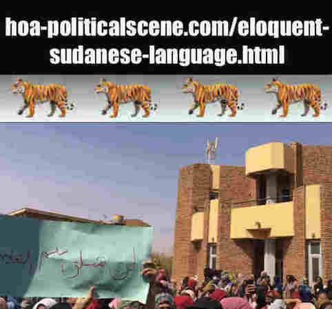 hoa-politicalscene.com/eloquent-sudanese-language.html: In Eloquent Sudanese Language: Tale of Revolutionary Ideas. بالسوداني الفصيح، حكاية نمو الأفكار الثورية. Sudanese uprising, January 2019.