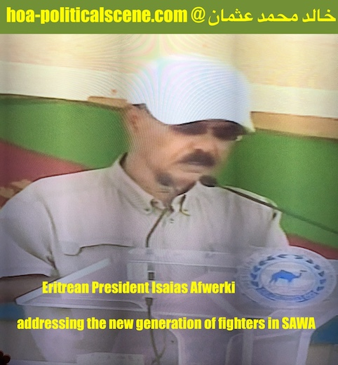 hoa-politicalscene.com/eritrean-revolutionary-principles.html - Eritrean Revolutionary Principles: Eritrean President Isaias Afwerki addressing the new generation of fighters in SAWA.