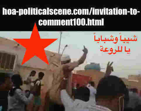 hoa-politicalscene.com/invitation-1-hoas-friends156.html: Invitation 1 HOAs Friends 156: Sudanese Journalists Network report on human rights in Sudan! Intifada January 2019 تقرير شبكة الصحفيين السودانيين - حقوق الإنسان. إنتفاضة ديسمبر - يناير ٢٠١٩م.