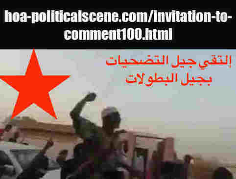 hoa-politicalscene.com/invitation-1-hoas-friends156.html: Invitation 1 HOAs Friends 156: Sudanese Journalists Network report on human rights in Sudan. December 2018 uprising! تقرير شبكة الصحفيين السودانيين - حقوق الإنسان. ثورة ديسمبر - يناير ٢٠١٩م.