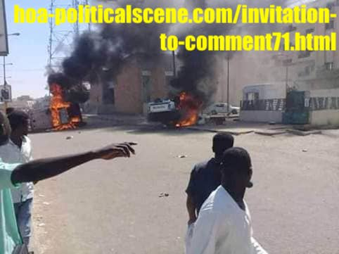 hoa-politicalscene.com/invitation-to-comment71.html: Invitation to Comment 71: إنتفاضة الشعب السوداني في ديسمبر 2018م في السودان Sudanese people's uprising in December 2018