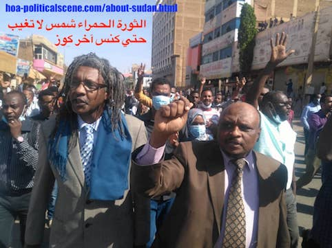 hoa-politicalscene.com/invitation-to-comment73.html: Invitation to Comment 73: Political statements on December 2018 demonstrations in Sudan بيانات سودانية سياسية شعبية في اطار مظاهرات ديسمبر 2018م