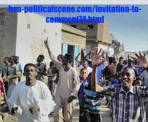 hoa-politicalscene.com/invitation-to-comment74.html: Invitation to Comment 73: Political statements on December 2018 revolution in Sudan بيانات سودانية سياسية شعبية في اطار مظاهرات ديسمبر 2018م