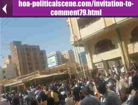 hoa-politicalscene.com/invitation-to-comment79.html: Invitation to Comment 79: Political statements on December 2018 intifada in Sudan وهل تعرف المعارضة السودانية ما تريد؟