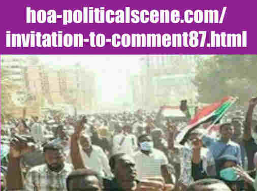 hoa-politicalscene.com/invitation-to-comment87.html: Invitation to Comment 87: يوميات الثورة السودانية في ديسمبر ٢٠١٨م. Diary of the Sudanese Intifada in December 2018.