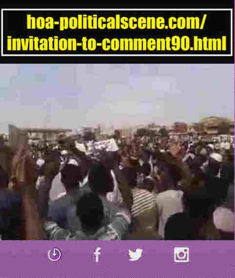 hoa-politicalscene.com/invitation-to-comment90.html: Invitation to Comment 90: تنسيقية تيار الثورة السودانية القومية (معارضة) في خدمة السلطة. Sudanese revolution in January 2019.