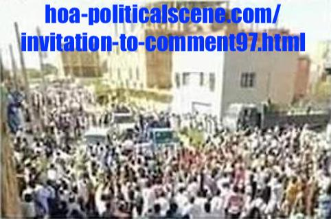 hoa-politicalscene.com/invitation-to-comment97.html: Invitation to Comment 97: About the Sudanese protests from December 2018 to January 2019! حول الإحتجاجات السودانية الممتدة من ديسمبر ٢٠١٨م الي يناير ٢٠١٩م.