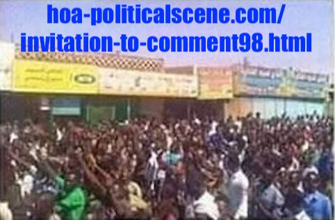 hoa-politicalscene.com/invitation-to-comment98.html: Sudanese prisoners of conscience during December 2018-January 2019 revolution! المعتقلون السياسيون السودانيون في إطار ثورة ديسمبر ٢٠١٨م - يناير ٢٠١٩م.
