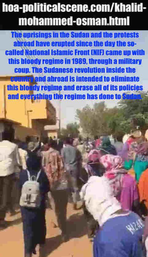 hoa-politicalscene.com/khalid-mohammed-osman.html: Khalid Mohammed Osman: يوميات الثورة السودانية في ديسمبر ٢٠١٨م. Diary of the Sudanese interior protests in December 2018. خالد محمد عثمان