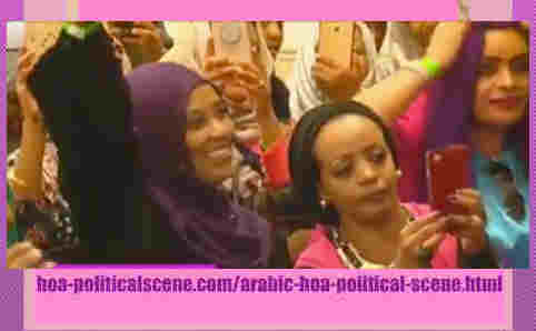 hoa-politicalscene.com/invitation-1-hoas-friends143.html - New Americans listening to Ethiopian prime minister Abiy Ahmed's speech to American Muslim Community.