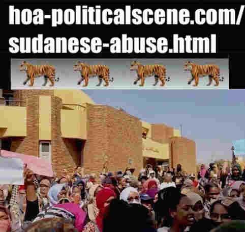 hoa-politicalscene.com/sudanese-abuse.html: Sudanese Abuse: إضرار سياسي سوداني. Revolutionary Ideas. نمو الأفكار الثورية، الثورة السودانية. Sudanese uprising, January 2019.