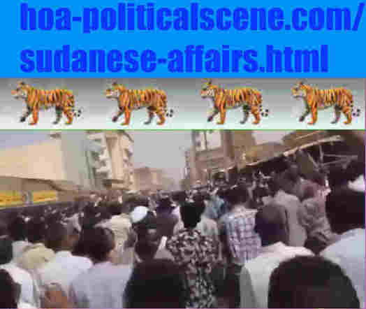 hoa-politicalscene.com/sudanese-affairs.html: Sudanese Affairs: قضايا سياسية سودانية. Revolutionary Ideas. نمو الأفكار الثورية، الثورة السودانية. Sudanese uprising, February 2019.