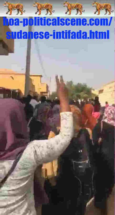 hoa-politicalscene.com/sudanese-intifada.html: Sudanese Intifada: يوميات الثورة السودانية في يناير 2019م. Diary of the Sudanese uprising in January 2019.