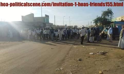 hoa-politicalscene.com/invitation-1-hoas-friends155.html: Invitation 1 HOAs Friends 155: ثورة الشعب السوداني في ديسمبر ٢٠١٨م في السودان Sudanese people's revolution in December 2018.