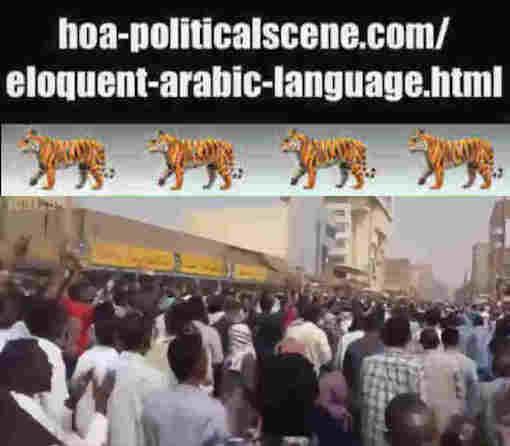 hoa-politicalscene.com/sudanese-political-advantages.html: Sudanese Political Advantages: متوفرات السياسة السودانية. Revolutionary Ideas. نمو الأفكار الثورية السودانية. Sudanese uprising, March 2019.