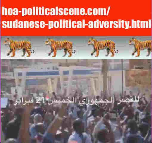 hoa-politicalscene.com/sudanese-political-adversity.html: Sudanese Political Adversity: الصعاب السياسية السودانية. Revolutionary Ideas. نمو أفكار الثورة السودانية. Sudanese uprising, February 2019.