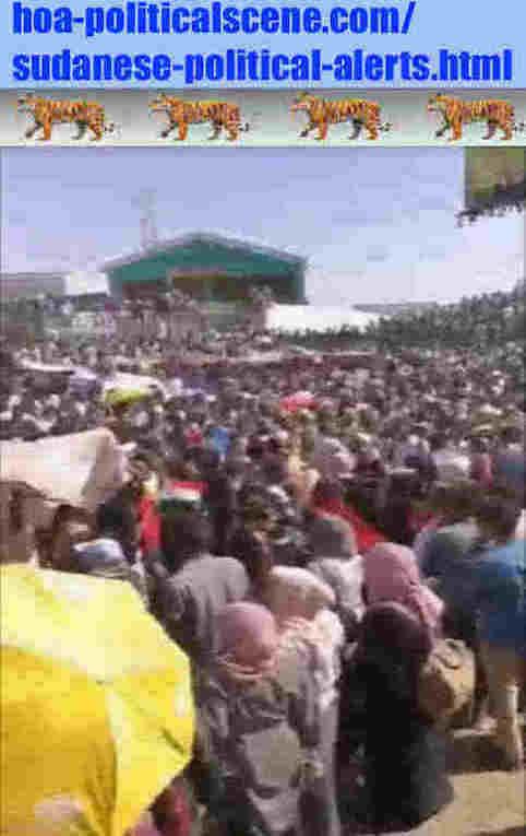 hoa-politicalscene.com/sudanese-political-alerts.html: Sudanese Political Alerts: تنبيهات سياسية سودانية. Revolutionary Ideas. نمو الأفكار الثورية، الثورة السودانية. Sudanese uprising, April 2019.