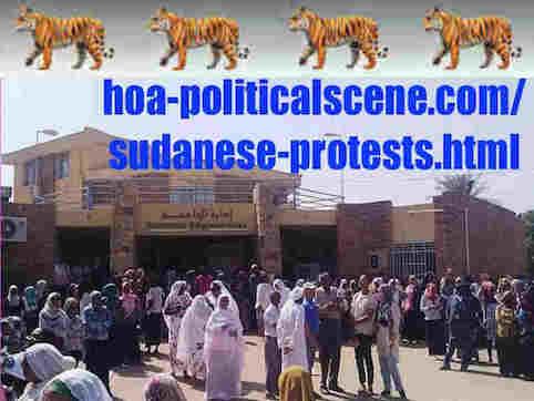 hoa-politicalscene.com/sudanese-protests.html: Sudanese Protests: يوميات الإحتجاجات السودانية في يناير 2019م. Diary of the Sudanese protests in January 2019.