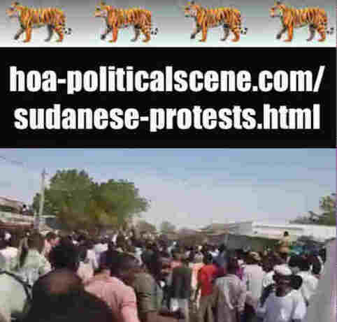 hoa-politicalscene.com/sudanese-protests.html: Sudanese Protests: يوميات الثورة السودانية في يناير 2019م. Diary of the Sudanese revolution in January 2019.