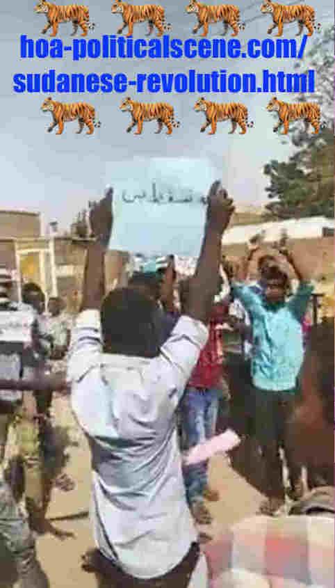 hoa-politicalscene.com/sudanese-revolution.html: Sudanese Revolution: يوميات الثورة السودانية في ديسمبر ٢٠١٨م. Diary of the Sudanese Intifada in December 2018.