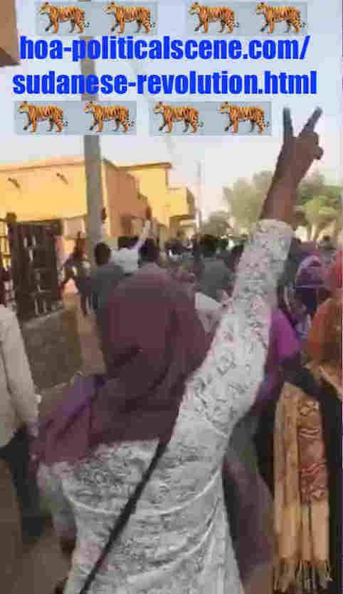 hoa-politicalscene.com/sudanese-revolution.html: Sudanese Revolution: يوميات الثورة السودانية في ديسمبر ٢٠١٨م. Diary of the Sudanese revolution in December 2018.